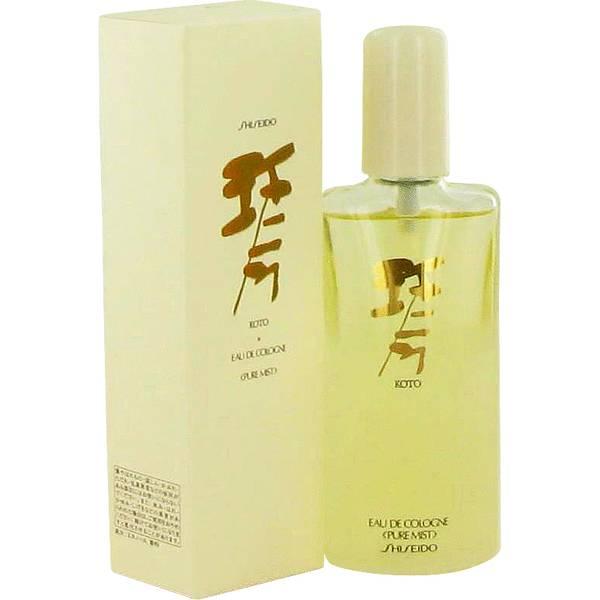 Shiseido Koto Perfume