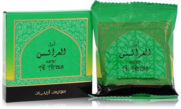 Asrar Al Arais Perfume
