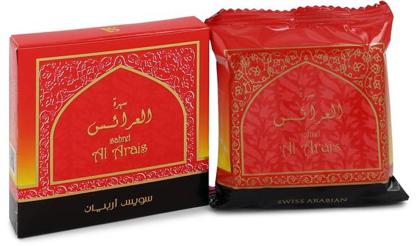Swiss Arabian Sahret Al Arais