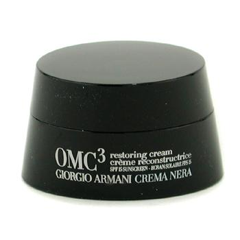 Giorgio Armani Night Care