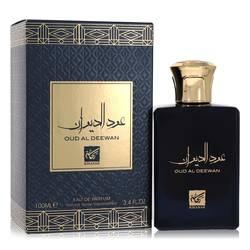 Oud Al Deewan