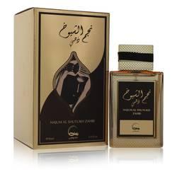 Najum Al Shuyukh Zahbi