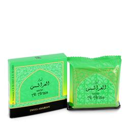 Asrar Al Arais Perfume by Swiss Arabian 40 grams Incense