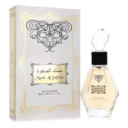 Musk Al Safwa Cologne by Rihanah 2.7 oz Eau De Parfum Spray (Unisex)