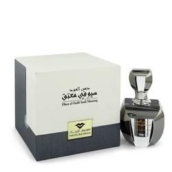 Dehn El Oud Seufi Muattaq Perfume by Swiss Arabian 0.2 oz Extrait De Parfum