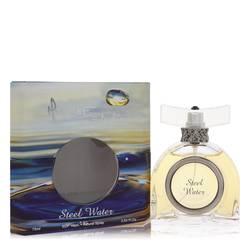 Steel Water Cologne by M. Micallef 2.53 oz Eau De Parfum Spray