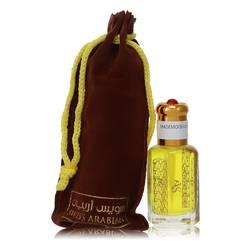 Swiss Arabian Mademoiselle Perfume by Swiss Arabian 0.41 oz Perfume Oil (Unisex)