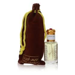 Swiss Arabian Orient Oud