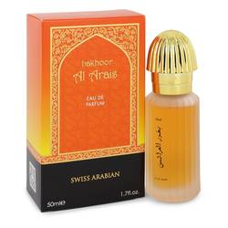 Swiss Arabian Al Arais Perfume by Swiss Arabian 1.7 oz Eau De Parfum Spray